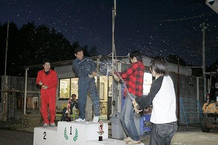 第59回 走行会 2009年11月14日 シャンペンシャワー