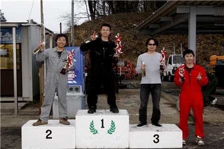 第60回 走行会 2010年3月13日 ドリフト初級表彰式