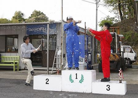 第61回 走行会 2010年5月8日 グリップ上級シャンペンシャワー