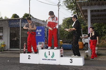 第62回 走行会 2010年7月10日 グリップ上級シャンペンシャワー