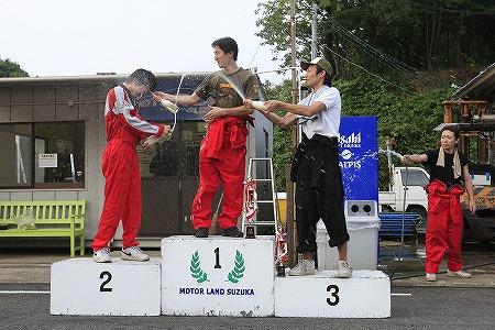 第63回 走行会 2010年9月11日 グリップ上級シャンペンシャワー
