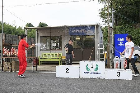 第63回 走行会 2010年9月11日 グリップ初級シャンペンシャワー