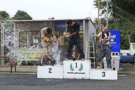 第63回 走行会 2010年9月11日 ドリフト上級シャンペンシャワー