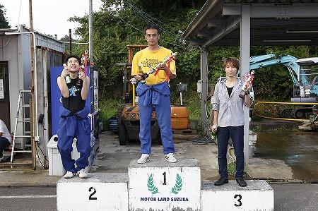 第71回 走行会 2012年9月8日 グリップ初級表彰式