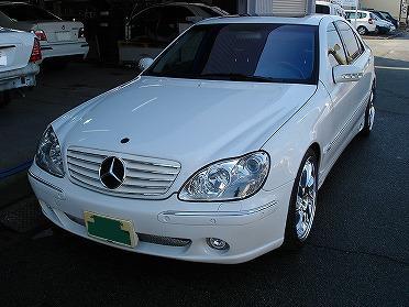 W220 S500L