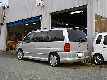 W638 V280