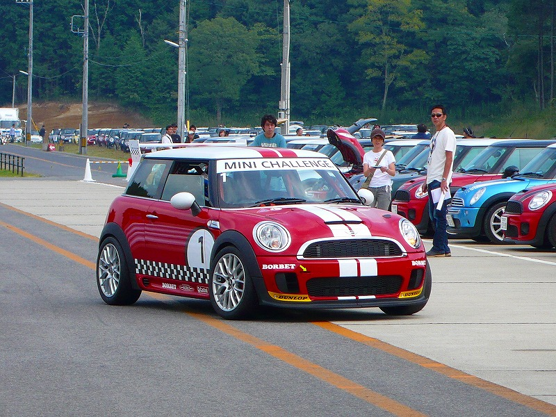 let's mini 4th lap