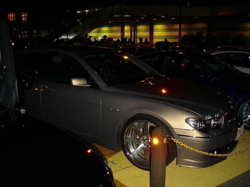 EURO NIGHT 2008