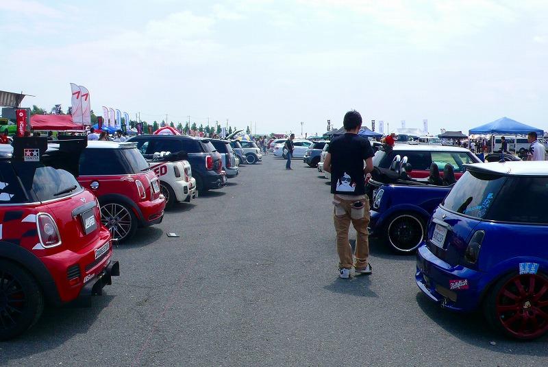 af imp. スーパーカーニバル