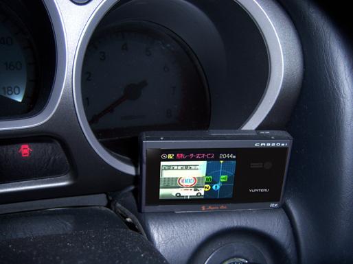 GPS&レーダー探知機