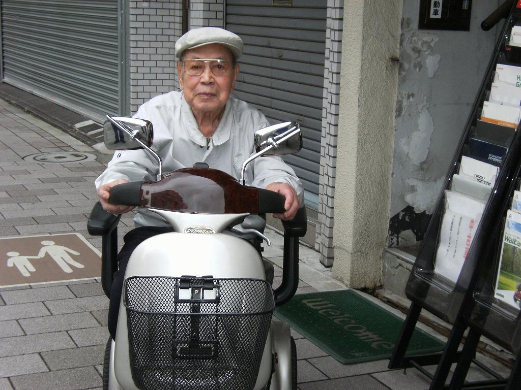 台東区のMさんがデラックス中古を購入され納車いたしました。