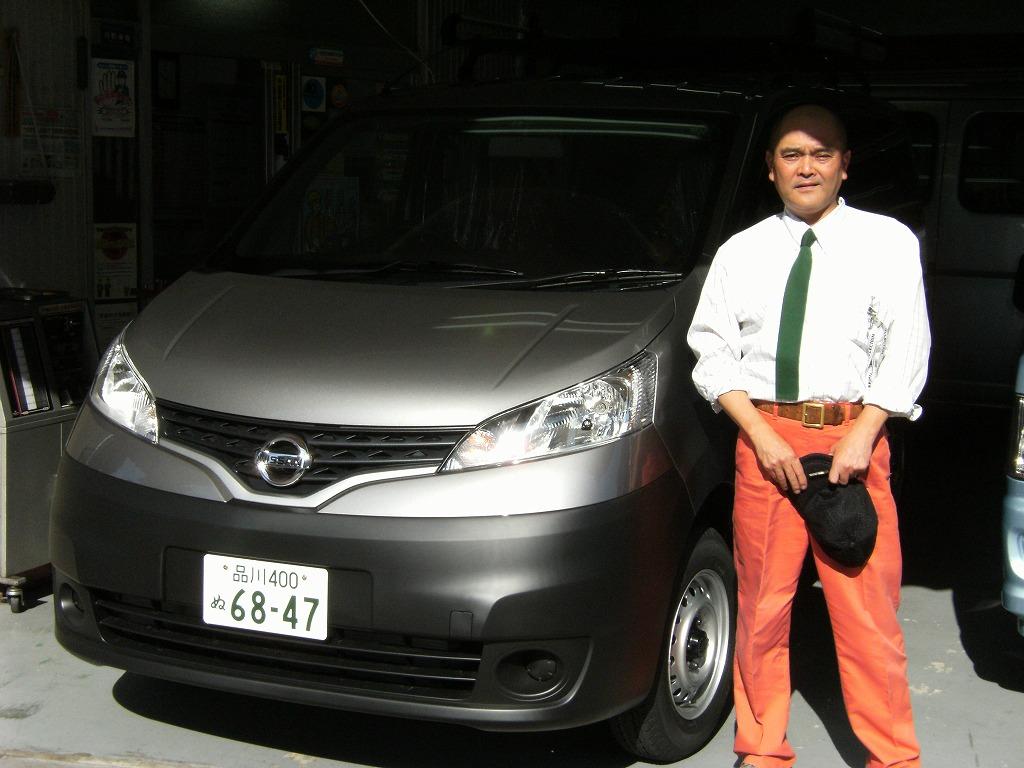 品川区のMさんが新型バネットを納車されました。<br /> 今日の丸大に載っています。ありがとうございました。