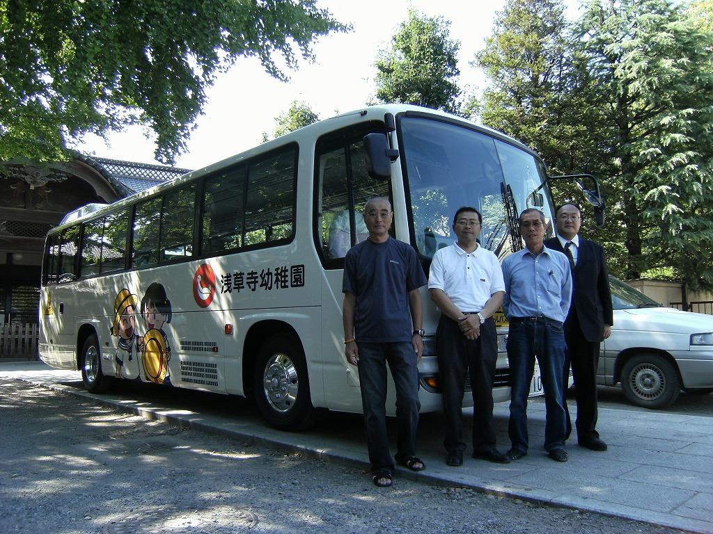 浅草寺幼稚園様の送迎バスを納車させて頂きました。今日の丸大に載っています。ブログにもアップしています。見て下さい。