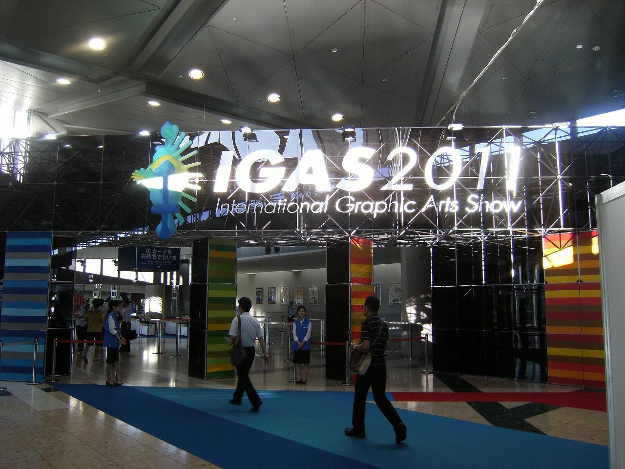 東京ビッグサイトで開催されていますIGAS2011に出展されていますK印刷様の御依頼でJWアクティブを短期レンタルをいたしました。今日の丸大に載っています。