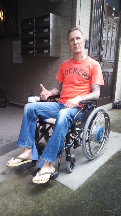 He was pleased with our wheelchair