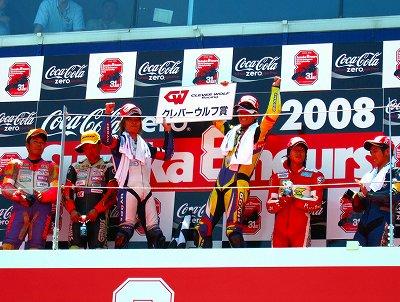 2008年 クレバーウルフ賞