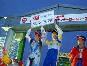 2005年 クレバーウルフ賞