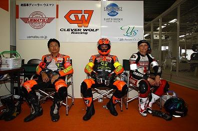 2009年鈴鹿8耐レース