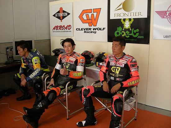 2010年鈴鹿8耐レース