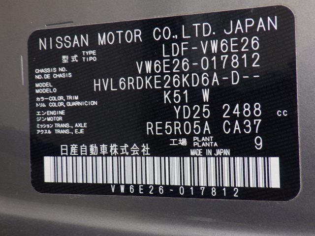 ニッサン NV350キャラバン
