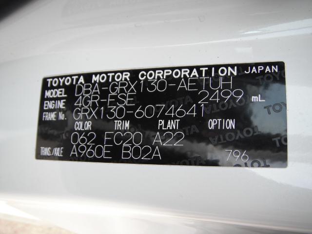 トヨタ マ-クX