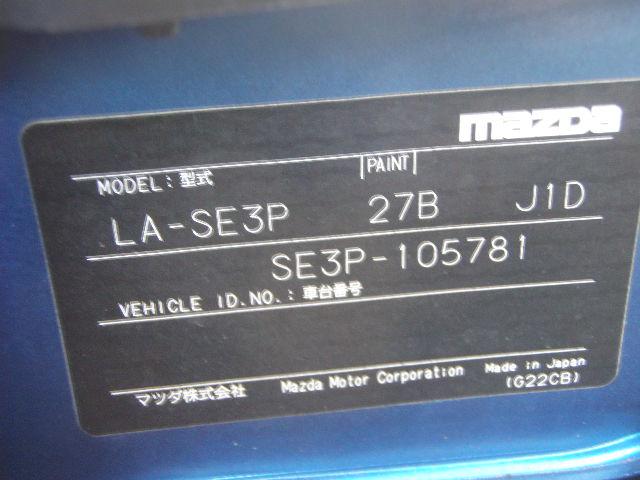 マツダ RX8
