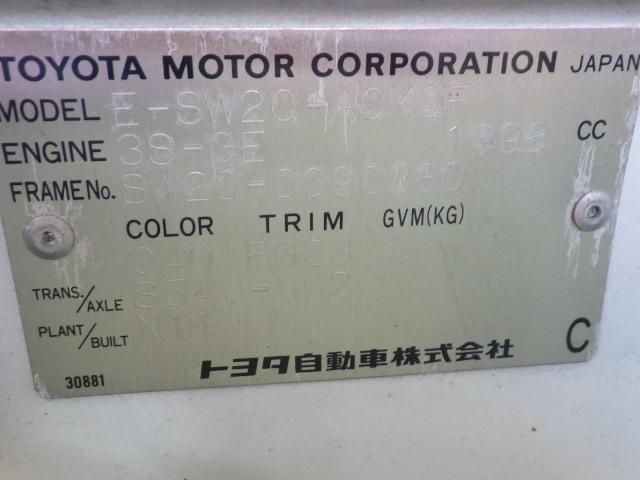 トヨタ MR-2