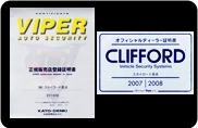 VIPER  CLIFFORD