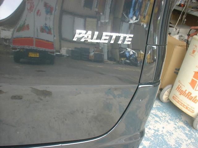 パレットの板金塗装
