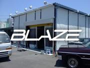 株式会社BLAZE (ブレイズ)