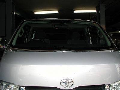 トヨタ ハイエース フロントガラス交換