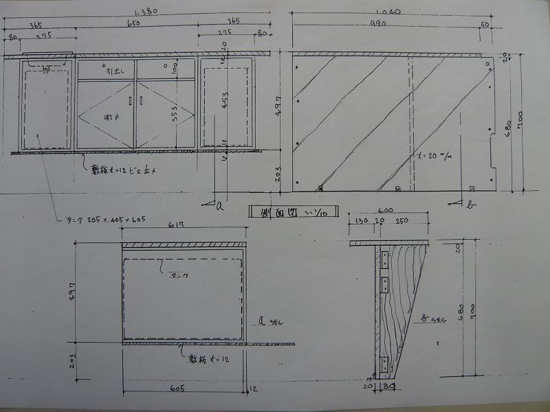 当社では、車両に合わせて設計し 図面を書いてお客様に合った理想の空間をご提供します。<br /> <br /> 図面作成 yata設計