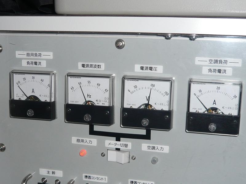 供給する電源は、サブバッテリーを搭載し、エンジン停止中でも使用可能です。<br /> この車両では、2000wまで使用可能なインバーターが搭載されています。又瞬間最大4000w約0.1〜0.2秒間使用可能です。これによりドライヤーなど電源を入れたときに瞬間最大4000wまで利用できます。