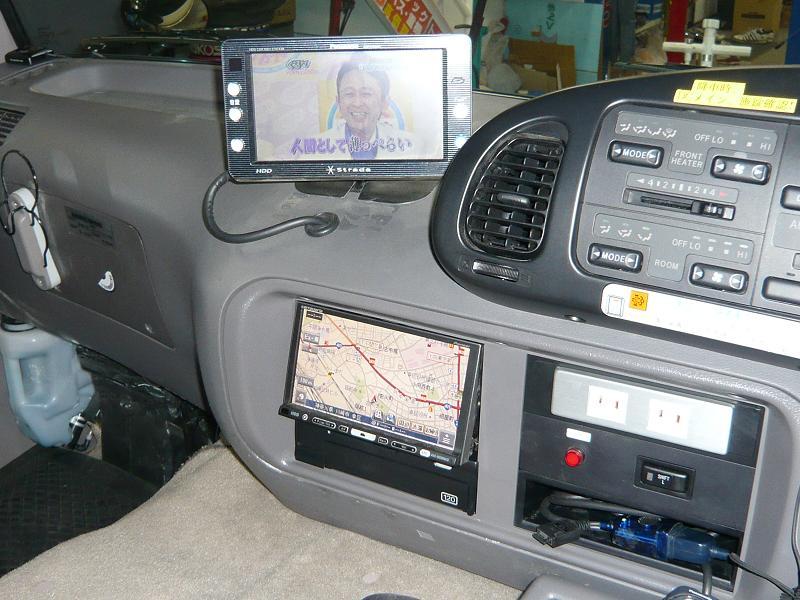 HDDナビゲーションは、2台装備
