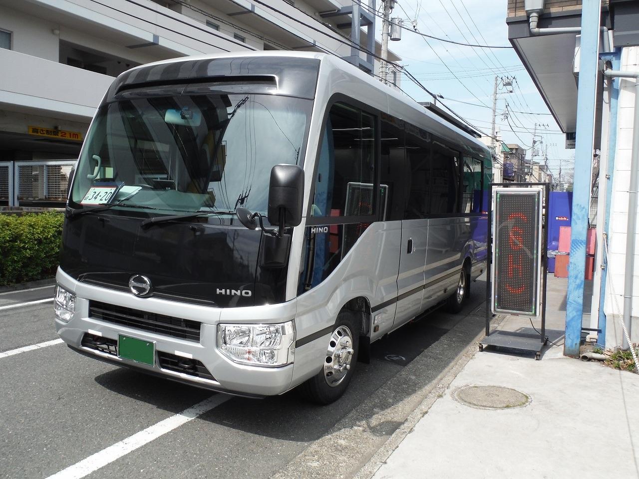 新型リエッセ�U・コースター キャリア作成