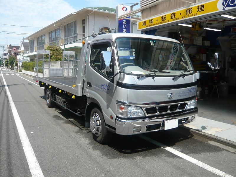 トヨエース3f 12Vに改造