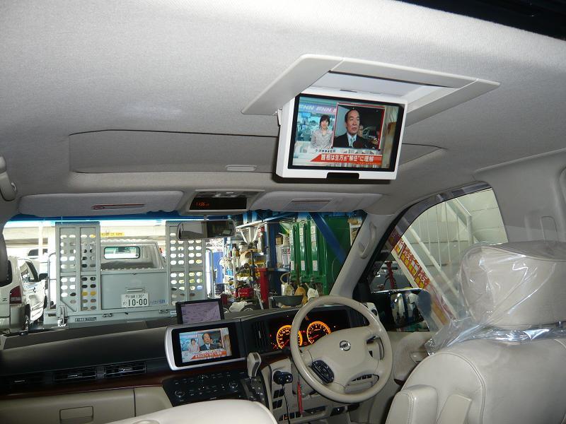 カロッツェリア AVIC-HRV200は、地デジ付き!<br /> 当然 リアで地デジ観賞も楽しめます!!!