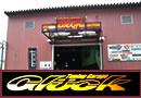 チューニングガレージグラック