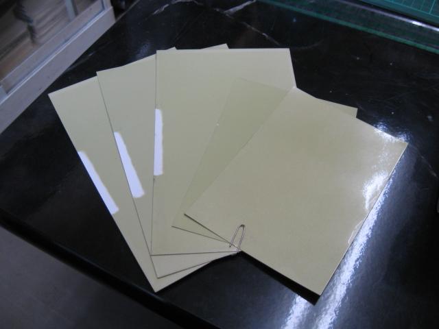 独自の色調カード