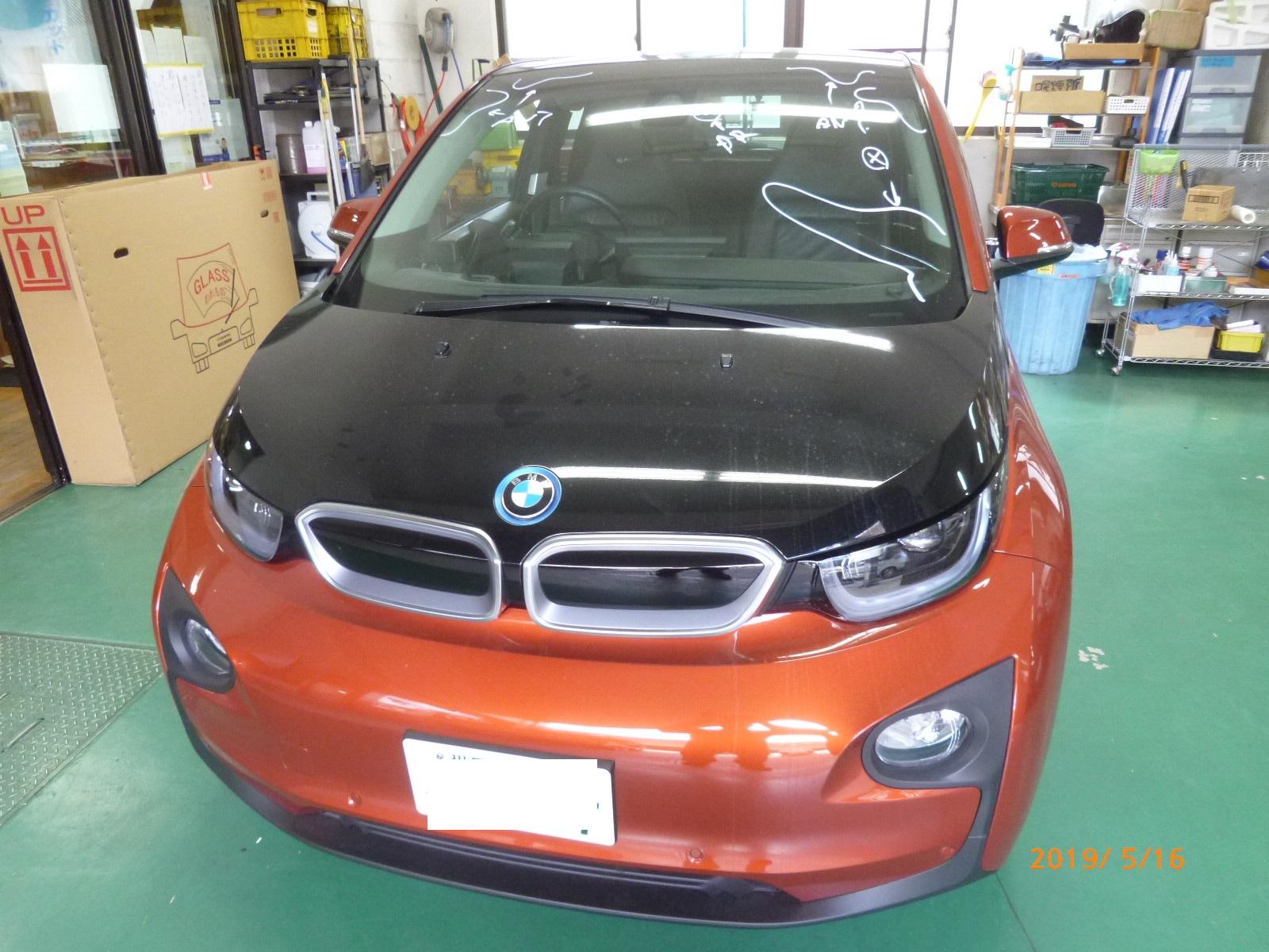 BMW i3フロントガラス交換